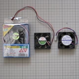 【ジャンク】PC用60mm冷却ファン×3