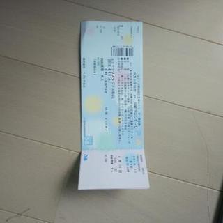 ベガルタ仙台 4月14日(土)チケット 2枚あります