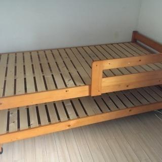 二段ベッド譲ります。