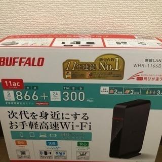 «値下げ!!»BUFFALO無線LAN親機 WHR-1166DHP