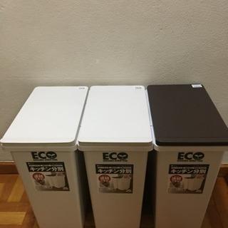 ゴミ箱3個