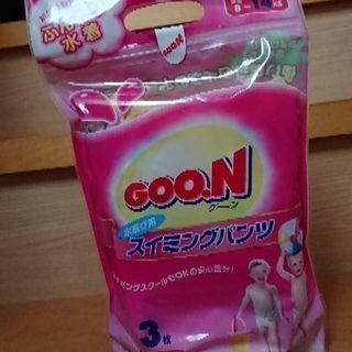 新品グ~ン スイミングパンツ ピンク 3枚