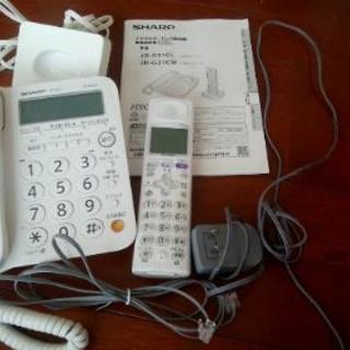 中古☆SHARPデジタルコードレス電話機