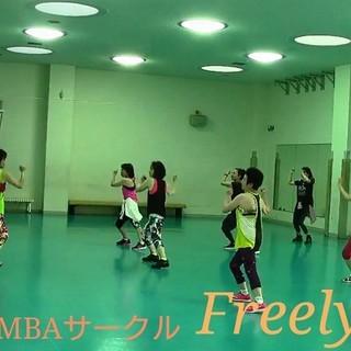 ZUMBAサークル FreelyJ