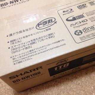 【最終値下げ】新品 SHARP ブルーレイレコーダー