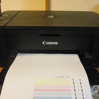 Canon インクジェットプリンター PIXUS MG3230