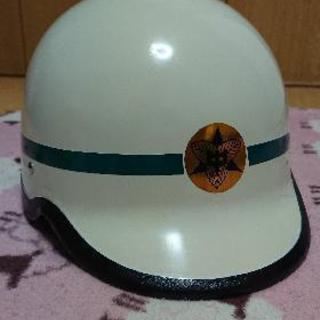 自転車用ヘルメット(桑山中学校男子仕様)