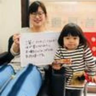 お子様連れ・子育て中ママさん気兼ねせず通院なら|オレンジ鍼灸整骨院【キッズスペース】新大阪(徒歩9分)|大阪の画像