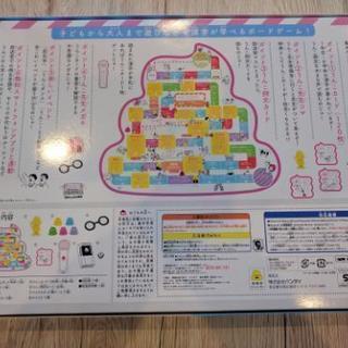 ボードゲーム新品、未使用 - 札幌市