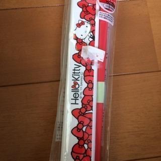 キティちゃん箸と箸ケースセット