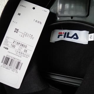 新品 FILA黒 サイズ150 (身長145~155cm)