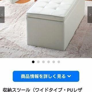 【値下げ】収納スツール(正方形タイプ・PUレザー・ホワイト)座れる...