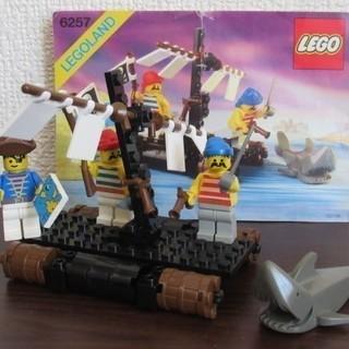 【昔のレゴ】LEGO:南海の勇者シリーズ 「いかだにのった海ぞく...