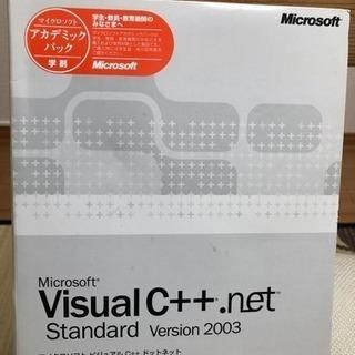 Visual C++.net Standard Ver. 2003...