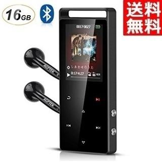 現品限り 16GB Bluetooth対応 mp3プレーヤー 直...