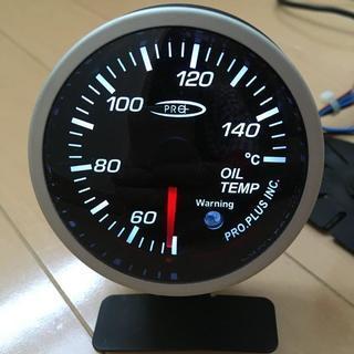 貴重!!機械式 油温計