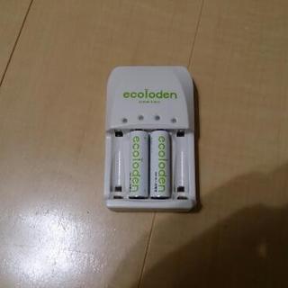 充電式 電池 と 充電器