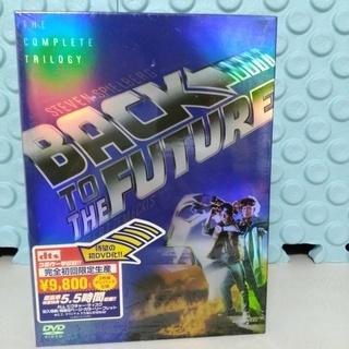 DVD バック・トゥ・ザ・フューチャー トリロジー BOX