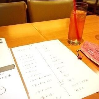 日本語のレッスン Japanese Lesson