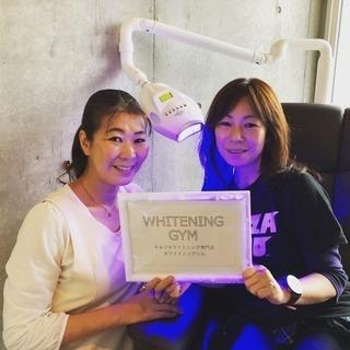 【限定特価】歯がみるみる白くなる!歯のホワイトニングエステ - 豊島区