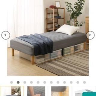 ニトリ 脚付マットレス ベッド シングル スプリット3