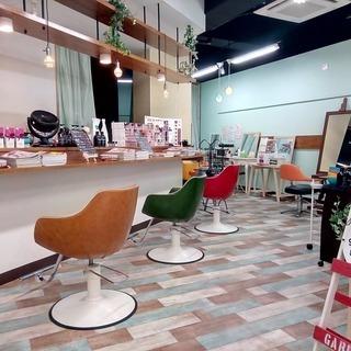 ヘアカラー・白髪染め専門美容師さんを募集!!ブランクok