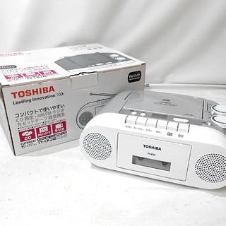 札幌 CDラジオカセットレコーダー  TY-CK2 (H)ライトグ...