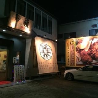 串焼き 鶏料理のお店で働きませんか。