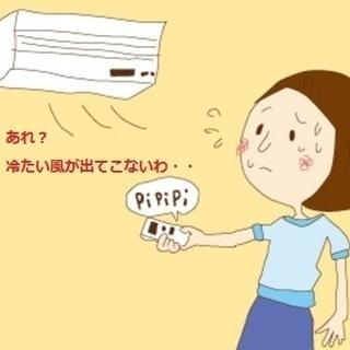 あれ~?エアコンがあんまり冷えない・・・ エアコンガス補充いたしま...