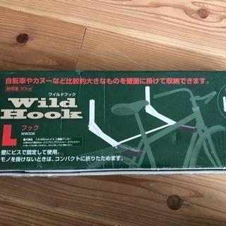 自転車やカヌーなどの壁掛けフック 未使用品