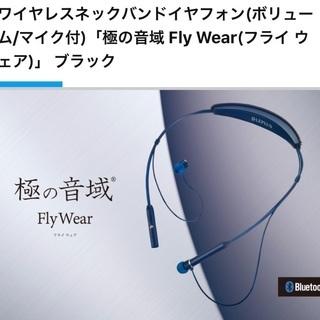 Bluetooth ワイヤレスヘッ...