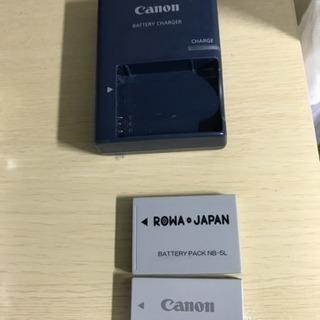 【美品】Canon S110  箱・ストラップ・替えバッテリー付き − 東京都