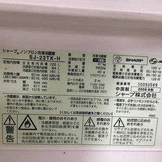 0円 2006年製 シャープSJ-...