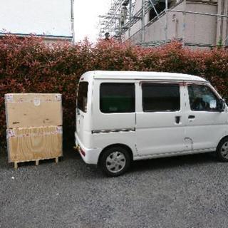 終了しました。 木箱   − 東京都