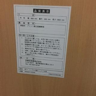 カラーボックス2つセット! − 東京都
