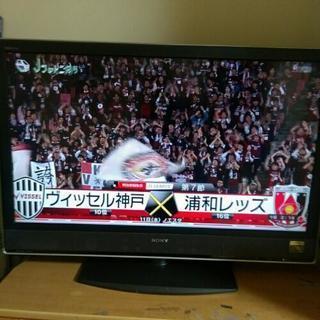 液晶テレビ   46 SONY B...