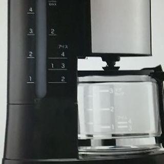 新品 コーヒメーカー