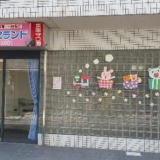 入所祝い金あり‼📍1名急募⤴今なら!入所支度金5万円支給‼📍