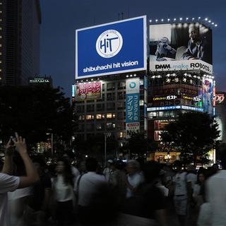 銀座に本社のある屋外広告会社/営業推進メンバー急募!