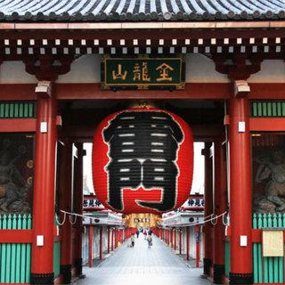 4月22日(日) 午後からゆっくり!上野〜御茶ノ水!東京下町パワー...
