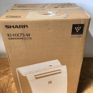 新品 シャープ KI-HX75-W 加湿空気清浄機 プラズマクラ...