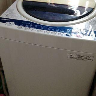 TOSHIBA洗濯機2012年式