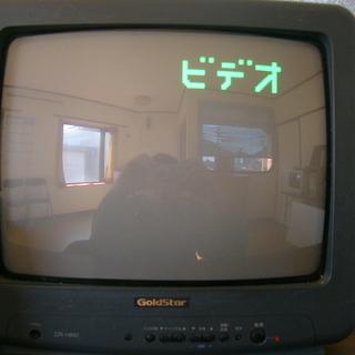 訳あり家具/ジャンク//ブラウン...