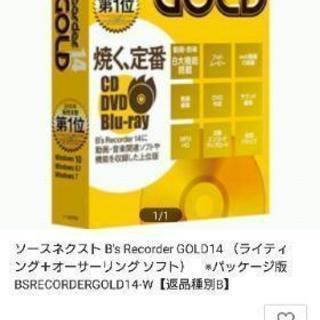 ライティングソフト CD DVD Blu_rax焼く定番