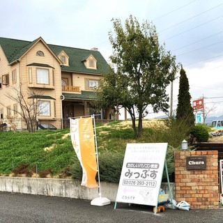 長野市篠ノ井のレンタルオフィス『コワーキングスペース長野』