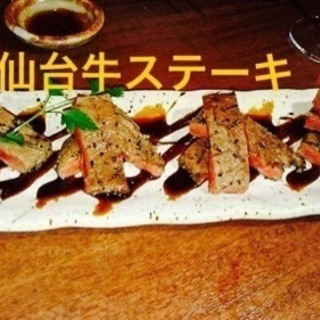 お腹いっぱい‼︎肉会!