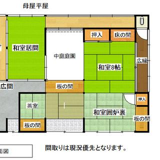 ☆☆★山荘・刻の蔵 臼杵戸建6SDK 離れ建物あり 駐車場 広々し...
