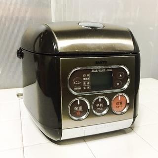 2010年製 サンヨー 3合炊き マイコン炊飯ジャー LC021298