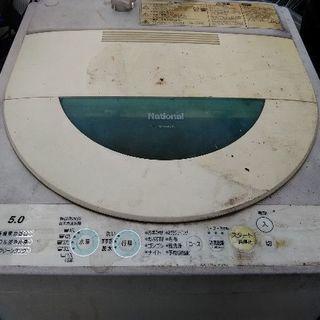 National洗濯機5.0L