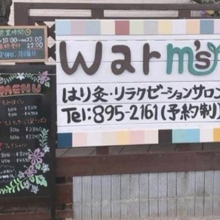 針、マッサージ、お灸  横須賀市にオープン^_^